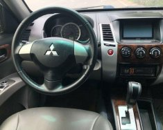 Cần bán gấp Mitsubishi Pajero Sport sản xuất 2012, màu bạc xe gia đình, 575 triệu giá 575 triệu tại Hà Nội