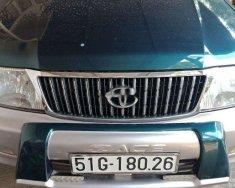 Bán Toyota Zace GL năm sản xuất 2004, xe gia đình giá 215 triệu tại Tp.HCM