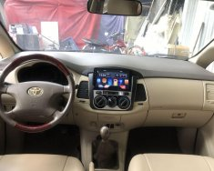 Bán ô tô Toyota Innova MT đời 2006, nhập khẩu nguyên chiếc giá 308 triệu tại Tp.HCM