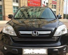 Bán Honda CR V năm 2009, màu đen  giá 515 triệu tại Hà Nội