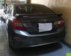 Bán Honda Civic đời 2012, màu xanh lam, nhập khẩu  giá 525 triệu tại Hải Phòng
