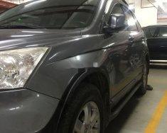 Cần bán xe Honda CR V 2009 còn mới, giá tốt giá 485 triệu tại Tp.HCM