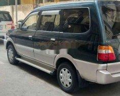 Cần bán gấp Toyota Zace 2005 chính chủ, nhập khẩu nguyên chiếc, xe còn mới  giá 270 triệu tại Hà Nội