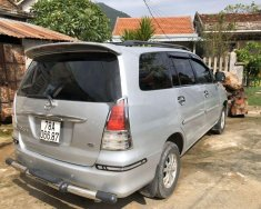 Cần bán xe Toyota Innova sản xuất năm 2008, màu bạc, xe nhập chính chủ giá 265 triệu tại Phú Yên