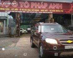 Cần bán xe Chevrolet Captiva năm 2007, màu nâu, nhập khẩu, giá tốt giá 243 triệu tại Đồng Nai