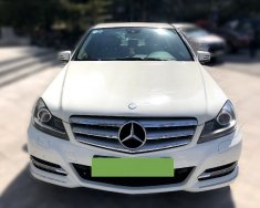 Bán Mercedes C200 2013 đẹp nhất Việt Nam giá 648 triệu tại Hà Nội