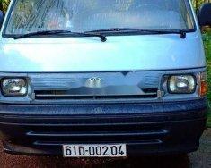 Xe Toyota Hiace đời 1996, xe nhập, giá chỉ 30 triệu giá 30 triệu tại Bình Phước