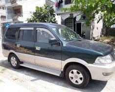 Bán Toyota Zace năm 2004, xe nhập, giá 240tr giá 240 triệu tại Khánh Hòa