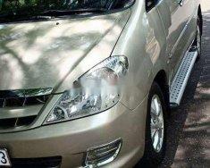 Bán Toyota Innova đời 2006, màu bạc, xe nhập, giá chỉ 285 triệu giá 285 triệu tại Bình Phước