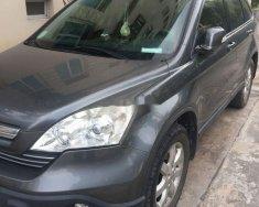 Cần bán Honda CR V sản xuất năm 2009 giá 486 triệu tại Hà Nội