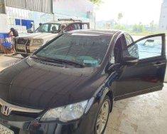 Cần bán xe Honda Civic đời 2007 xe nguyên bản giá 290 triệu tại Hà Nội