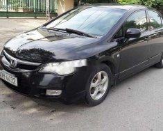 Bán Honda Civic MT sản xuất năm 2007, xe nhập giá 246 triệu tại Hà Nội