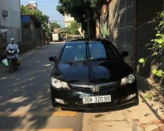 Cần bán xe Honda Civic đời 2006, màu đen, số sàn giá 245 triệu tại Hà Nội