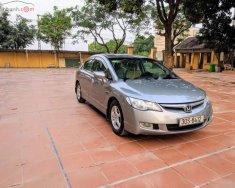 Bán Honda Civic đời 2006, màu bạc, số sàn giá 265 triệu tại Hà Nội