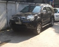 Bán Toyota Fortuner 2.5G đời 2011, màu đen, 580 triệu giá 580 triệu tại Hà Nội
