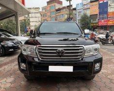 Land Cruiser GXR V8 4.5L máy dầu sản xuất 2008 đăng ký lần đầu 2008 siêu hiếm. giá 2 tỷ 100 tr tại Hà Nội