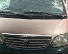 Bán ô tô Toyota Hiace năm 2005, 175 triệu giá 175 triệu tại Hà Nội