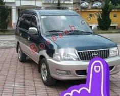 Cần bán Toyota Zace sản xuất 2005, giá tốt giá 165 triệu tại Cao Bằng