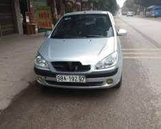Bán Hyundai Getz đời 2009, màu bạc, nhập khẩu, giá 158tr giá 158 triệu tại Bắc Giang