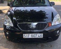 Bán xe Kia Carens đời 2017, hộp số sàn MT thế hệ mới giá 360 triệu tại Hà Nội