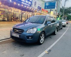 Cần bán lại xe Kia Carens S đời 2011, xe đẹp xuất sắc giá 265 triệu tại Đà Nẵng
