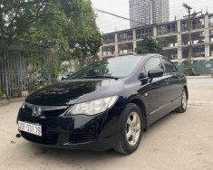 Bán Honda Civic sản xuất 2006, nhập khẩu nguyên chiếc, giá 255tr giá 255 triệu tại Hà Nội