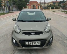 Bán xe Kia Morning đời 2012, màu xám, xe nhập, 212 triệu giá 212 triệu tại Hà Nội
