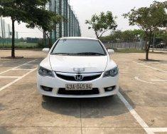 Cần bán Honda Civic đời 2012, giá tốt giá 360 triệu tại Đà Nẵng