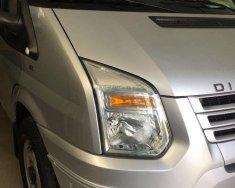 Bán xe Ford Transit đời 2015, màu bạc còn mới, giá 480tr giá 480 triệu tại Bình Dương