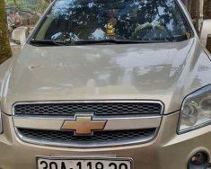 Xe Chevrolet Captiva đời 2007, màu vàng, 240tr giá 240 triệu tại Hà Nội