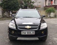 Cần bán xe Chevrolet Captiva 2007, màu đen giá 235 triệu tại Hà Nội