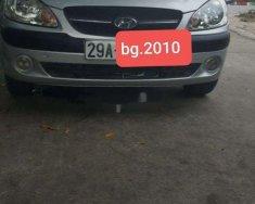 Bán ô tô Hyundai Getz 2011, màu bạc, nhập khẩu giá 175 triệu tại Bắc Giang