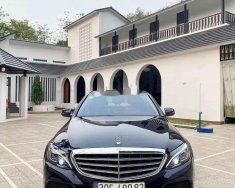 Bán Mercedes C250 Exclusive 2016, màu xanh lam giá 1 tỷ 210 tr tại Hà Nội