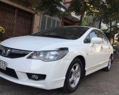 Bán Honda Civic đời 2011, màu trắng giá 385 triệu tại Đồng Nai