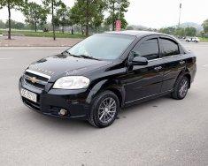 Chính chủ cần bán Daewoo Gentra năm sản xuất 2008, màu đen giá 162 triệu tại Hải Dương