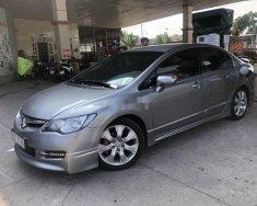 Cần bán Honda Civic 1.8 AT đời 2008 giá 350 triệu tại Đà Nẵng