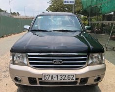 Cần bán xe Ford Everest đời:12/2005 máy Dầu số sàn giá 245 triệu tại Cần Thơ