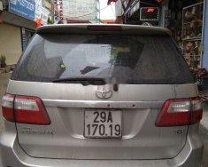 Bán ô tô Toyota Fortuner sản xuất 2011, màu bạc giá cạnh tranh giá 550 triệu tại Hưng Yên