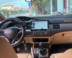 Bán Honda Civic năm sản xuất 2008, màu trắng giá 260 triệu tại Quảng Bình