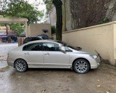 Bán Honda Civic sản xuất 2008, giá chỉ 295 triệu giá 295 triệu tại Thái Nguyên