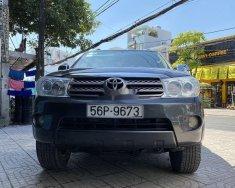 Bán xe Toyota Fortuner sản xuất năm 2010, 438 triệu giá 438 triệu tại Tp.HCM