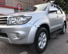 Xe Toyota Fortuner sản xuất năm 2011, màu bạc chính chủ giá 554 triệu tại Tiền Giang