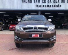 Bán Toyota Fortuner sản xuất 2016, màu nâu, số tự động giá 730 triệu tại Tp.HCM