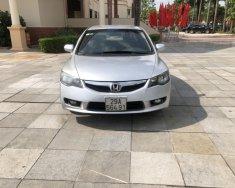Bán xe Honda City đời 2012, màu bạc giá 388 triệu tại Hà Nội