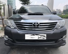 Bán gấp Fortuner dầu sx 2016 Cực đẹp giá 709 triệu tại Hà Nội