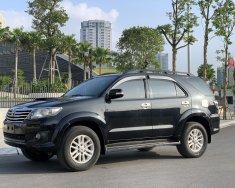 Cần bán Toyota Fortuner 2.5G 2013, màu đen giá 635 triệu tại Hà Nội