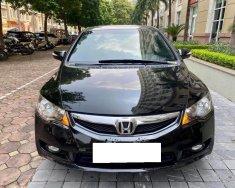 Mình cần bán Honda Civic 2011, số tự động 2.0, màu đen giá 423 triệu tại Tp.HCM