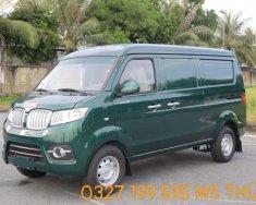 Xe bán tải Van SRM 2 chỗ  đi 24/24 toàn thành phố không lo cấm giờ, giá tốt bất ngờ giá 100 triệu tại Đồng Nai