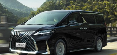 Giá lăn bánh Lexus LM 350 - dòng Minivan hạng sang hoàn toàn mới tại Việt Nam